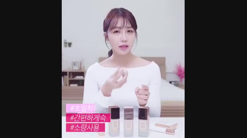(170830) Giverny 5 Minute Make-Up
