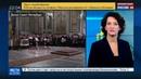 Новости на Россия 24 • Страсти по Исаакию: передача собора в руки РПЦ ссорит депутатов