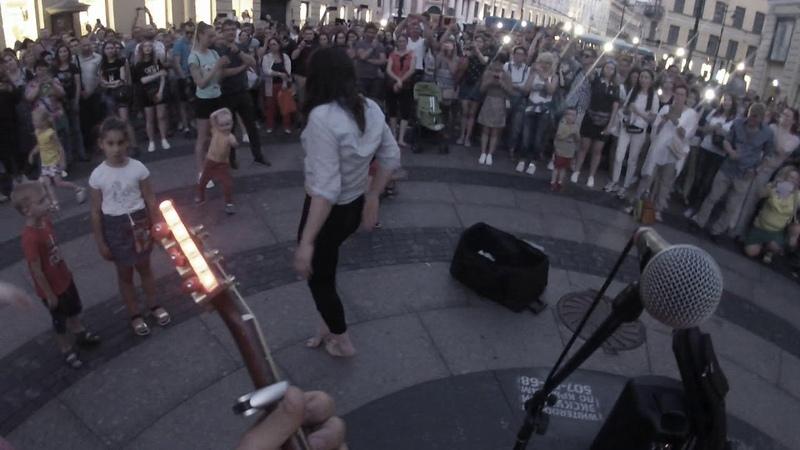 Хочу как ты. Уличный музыкант. От первого лица 2