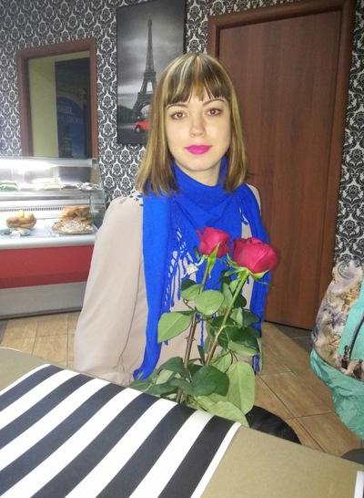 Анюта Войкова