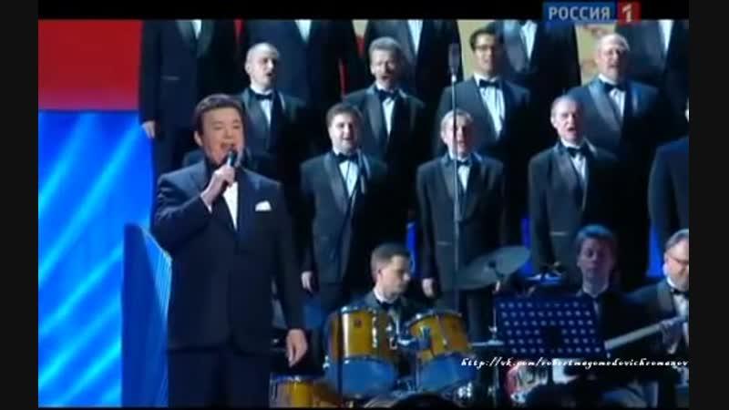 Иосиф Кобзон - Мне доверена песня (фрагмент) (Г.Мовсесян - Л.Ошанин) (Юбилейный вечер Я люблю тебя, жизнь 2012)