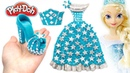 Play Doh Frozen, Making Sparkle Shoes High Heels, Dress, Crown For Disney Princess Frozen Elsa
