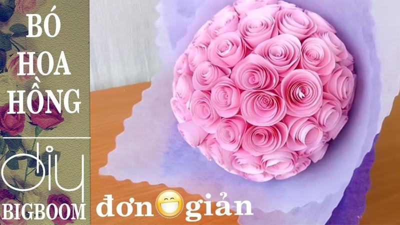 Hướng dẫn cách tự làm bó hoa Hồng bằng giấy tặng thầy cô nhân ngày 2011 ❀ Diy BigBoom-VN
