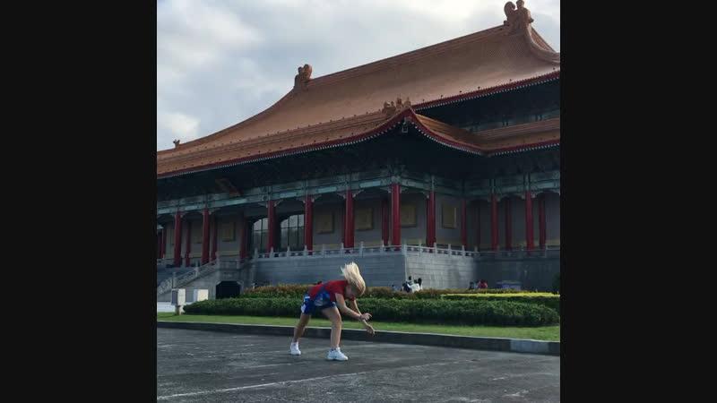 Taipei , Taiwan 🇹🇼