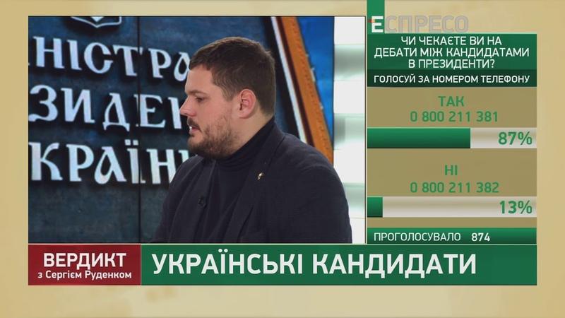 Хто вийде до другого туру виборів президента - велика інтрига, - Іллєнко