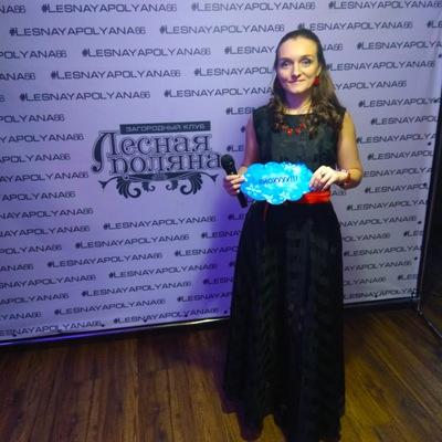 Марина Багаутдинова