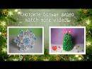 Новогодняя Снежинка Канзаши на Универсальном Креплении _ D.I.Y Christmas Snowflake