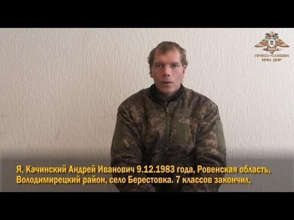 Участвовавший в предновогодней вылазке ДРГ пленный украинский боевик дал показания