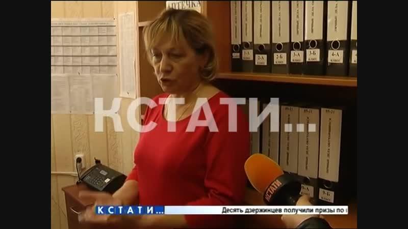 В Лыскове работает учительница с двумя уголовными статьями