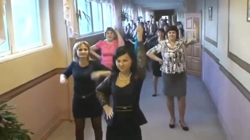 Учительницы на день учителя. Вот это да