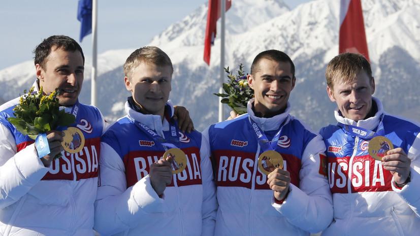 МОК выдвинул требование к ряду российских спортсменов