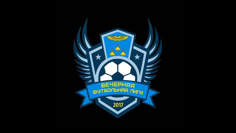 Видеообзор матча премьер лиги 9 тура ВФЛ Мортекс Хетафе
