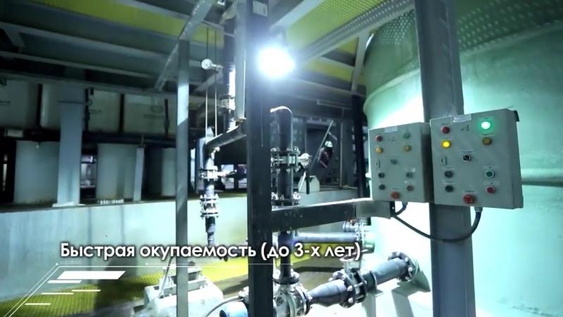 Завод катодная медь - Copper Cathode plant in Kazakhstan, Pavlodar region (Eurasia Copper 2013-2014)