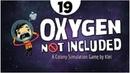 ПОДНИМАЕМ КОЛОНИЮ СО ДНА ► Oxygen not included прохождение 19