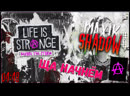 Life is Strange Before the Storm - Буря Тянкам не помеха =) 1