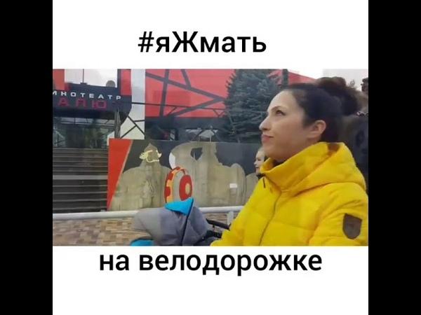 Видео о мамах-беспредельщицах развеселило ставропольцев