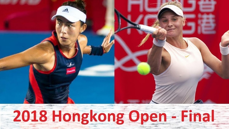 2018香港網球公開賽 決賽 恩絲杜絲卡 對王薔 Dayana Yastremska vs Qiang Wang part 1 2018 10 14