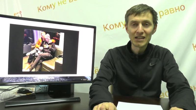 Цеховые постановочные бесчинства Мамаева и Кокорина