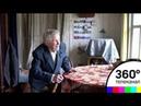 85 летний пенсионер из Коми пожертвовал детскому дому один миллион рублей