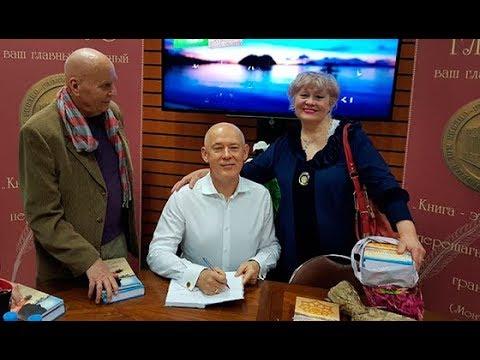 Михаэль Паскевич Презентация книг 20.03.2018г. в магазине Библио-Глобус
