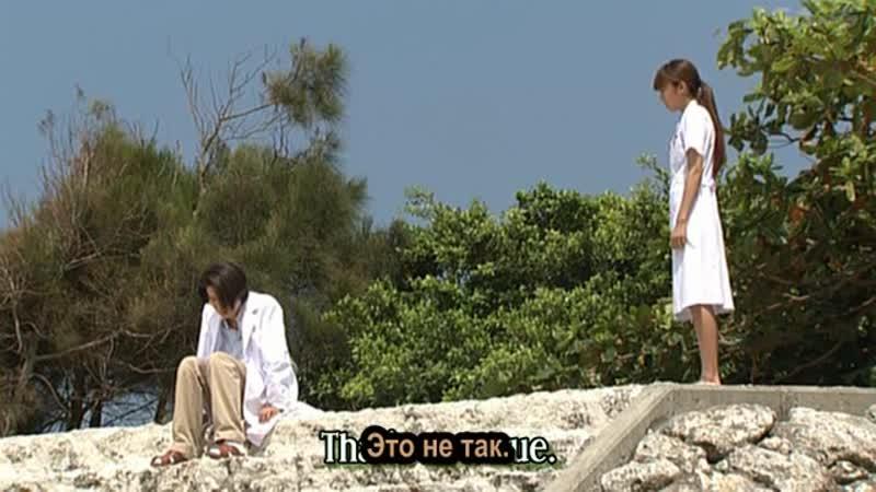 2003 Клиника доктора Кото 1 сезон Dr Koto Shinryojo 1 season 10 11 Субтитры