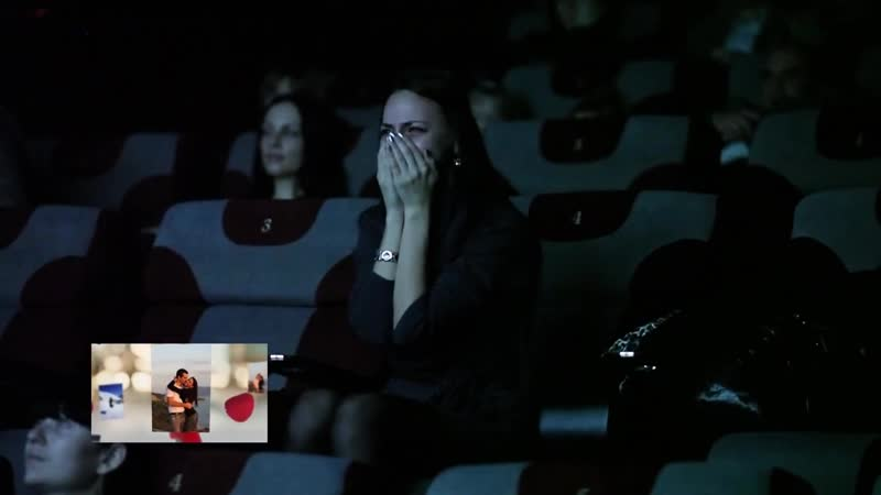 Скрытая камера. Предложение руки и сердца в кинотеатре. Море эмоций у девушки.