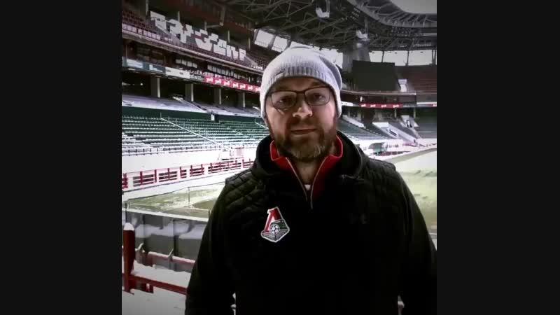 Илья Геркус в Instagram  Подвожу итог работе в «Локомотиве» и с оптимизмом в будущее. Это пост благодарности каждому из