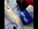 💅🍆✨Трёхфазный каучуковый гель лак ~Gel Color BAL~ 11 ml тон 334 Баклажанный однотонный