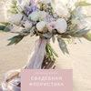 Цветы для Тебя - стильные букеты в Саратове