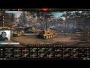 World of Tanks | Путь к FV 4005