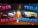 Bulkin AUDI RS6 770 СИЛ vs TESLA MODEL X P100D 760 СИЛ! БУЛКИН ПРОТИВ ВАРПАЧА! АВТОВЛОГ 21