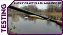 Lucky Craft Flash Minnow 80 SP Ловим щуку на воблеры в Питере в ноябре