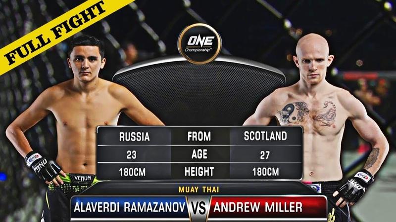 Alaverdi Ramazanov vs Andrew Miller - ONE HEART OF THE LION 9112018