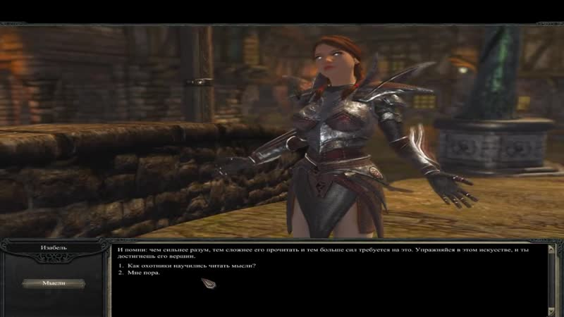 [Deucalion XIII Live] Divinity II: Ego Draconis. Прохождение. Серия 1 (Начало)