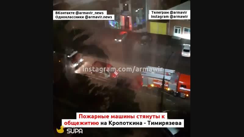 Задымление в общежитии на Кропоткина 103 в Армавире 14 12 18