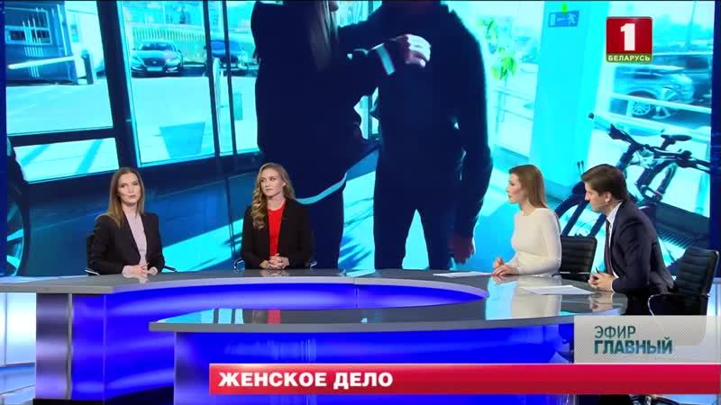 Авторский проект Анны Эйсмонт Женщины и спорт 1 ноября в эфире Беларусь 1