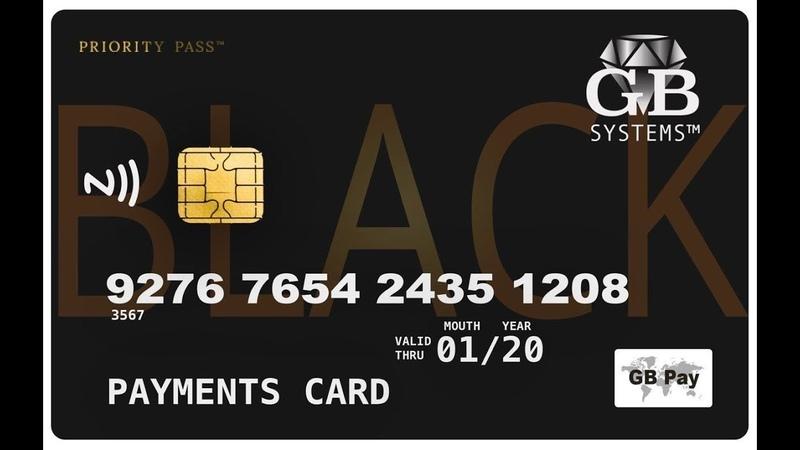 Офшорная карта без имени, снимай деньги в любом банке