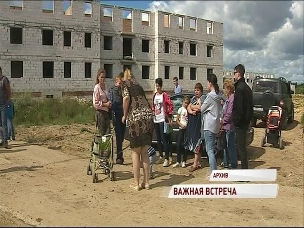 «Новый Ярославль» достроят Дмитрий Миронов провел рабочую встречу по поводу обманутых дольщиков