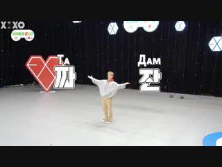 [РУСС. САБ] 181227 Шоу 'Аркада EXO'. Эпизод 1