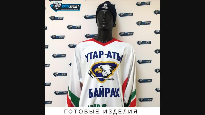 Взрослые хоккейные свитера