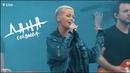 Дана Соколова С Белого Листа Live HD c FIFA Fan Fest
