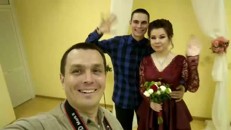 13 декабря 2018 фотографирую регистрацию у Ирины и Александра г. Кострома