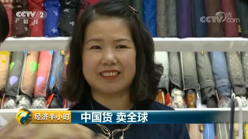 CCTV 2 Economy Half an hour  ☂️RST new fashion new model☂️