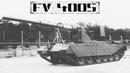 FV4005 Stage 1 и Stage 2 истребители советских танков ИС 3