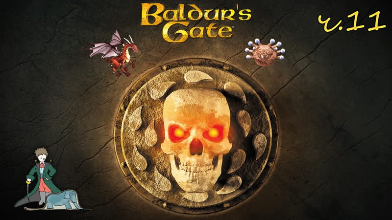 Baldur's Gate классика DD c Kwei, ч.11
