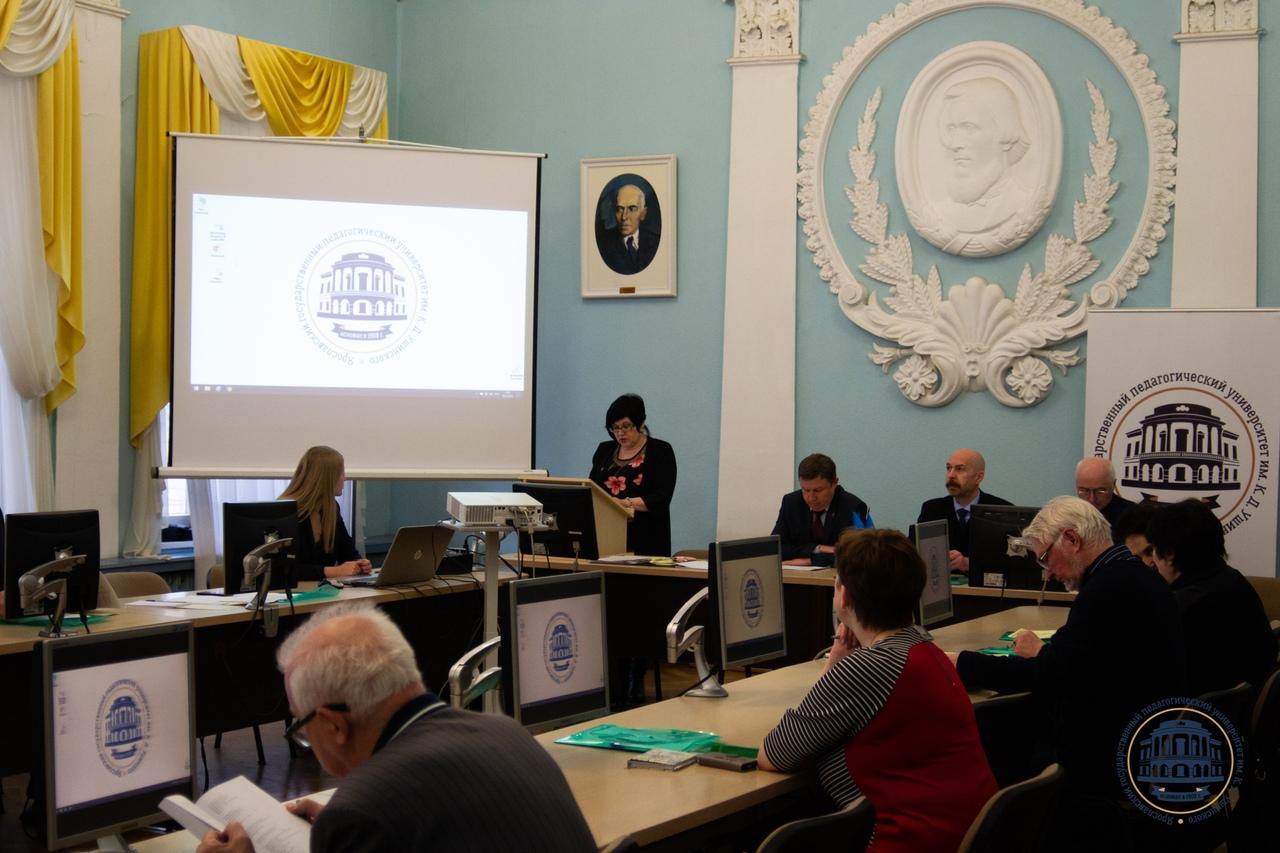 В ЯГПУ прошла Международная научно-практическая конференция «Институциональные особенности экономики опережающего развития».