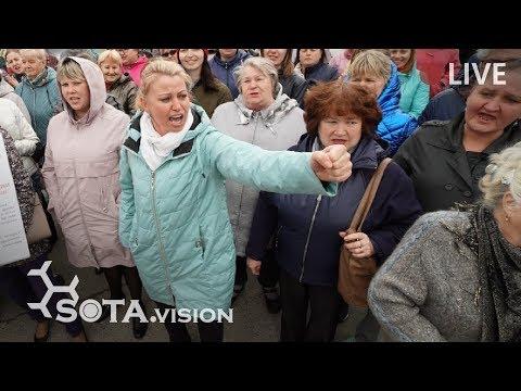 Зеленоград выходит против мусорного полигона. Митинг. Трансляция