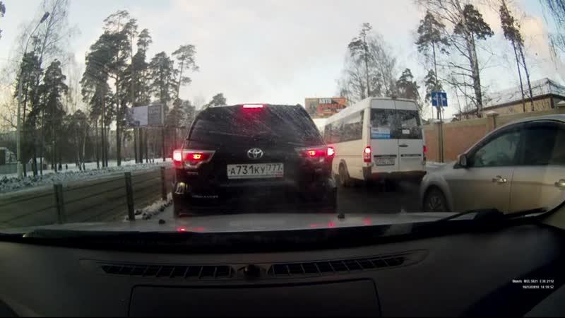 Авария на северке, BMW ударила в зад Hyndai