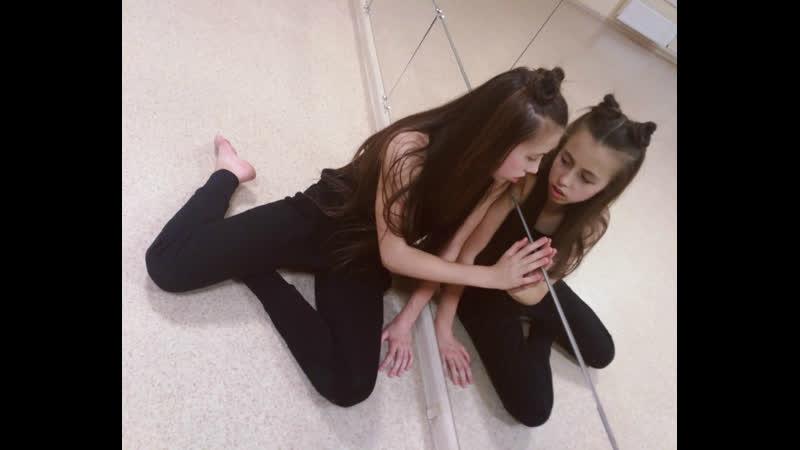 Crazy Dance с Дашей 😈