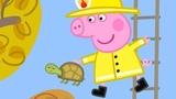Свинка Пеппа на русском все серии подряд